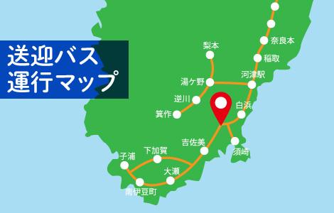 送迎バス運行マップ