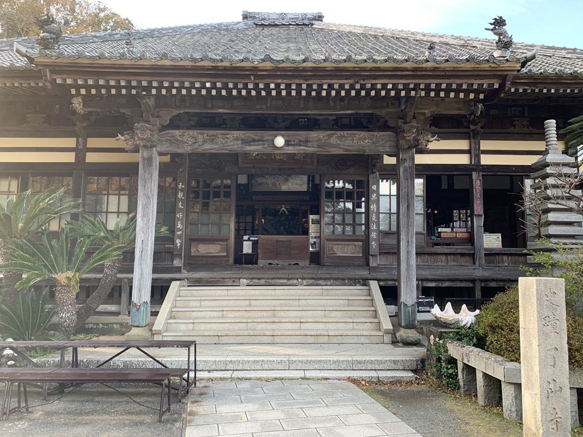 下田の了仙寺